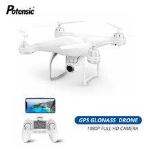 Potensic T25 GPS الطائرة بدون طيار FPV 1080p HD كاميرا Profissional Wifi RC طائرات بدون طيار Selfie اتبعني Quadcopter GPS Glonass Quadrocopter