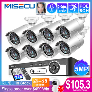 Image 1 - MISECU 8CH 5MP POE Security Camera System Face Record NVR Outdoor Waterproof IP Camera Audio Record Home Video Surveillance Kit