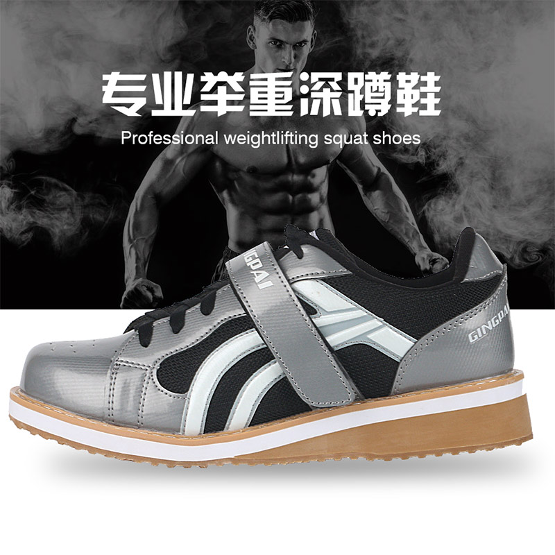 High Quality Professional Weight Lifting Shoes For Suqte Power Lifting Exercise Training Leather Non Slip Weightlifting Shoes image