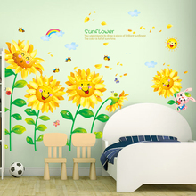 [Dreamarts] Removable Sunflower Wall Sticker Creative Vinyl DIY Flowers Decals for Kids Room Kindergarten Decoration
