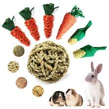 Hamster lapin jouet à mâcher morsure dents jouets maïs carotte tissé balles pour le nettoyage des dents radis molaire jouets fournitures pour animaux de compagnie