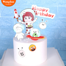 Astronaut Space Alien Design Cake Topper Kids Cute Cartoon UFO Happy Birthday Party Supplies