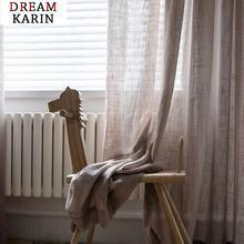 Современные однотонные тюлевые шторы для спальни гостиной кухни