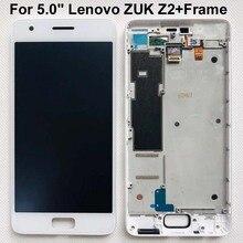 """テストのためのオリジナル 5.0 """"レノボ ZUK Z2 Lcd ディスプレイタッチスクリーンデジタイザレノボ ZUK Z2 交換部品 + フレーム"""