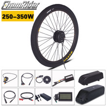Chamrider ebike Electric Bike Kit 250W 350W 36V 48V 17AH Hailong Battery MXUS XF07 LCD3 display Julet Waterproof Connector Plug