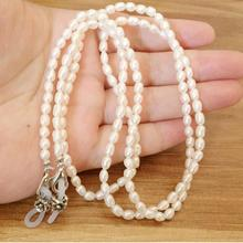 Fashion Elegant Natural Pearl Beaded Eyeglass Chains Women Sunglasses Lanyard Reading Glasses Chain Rope