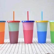 700 мл Пластиковые изменения температуры цветные чашки 5 шт Цвет Красочные холодной воды изменение цвета кофе кружка бутылки для воды с набор соломинок