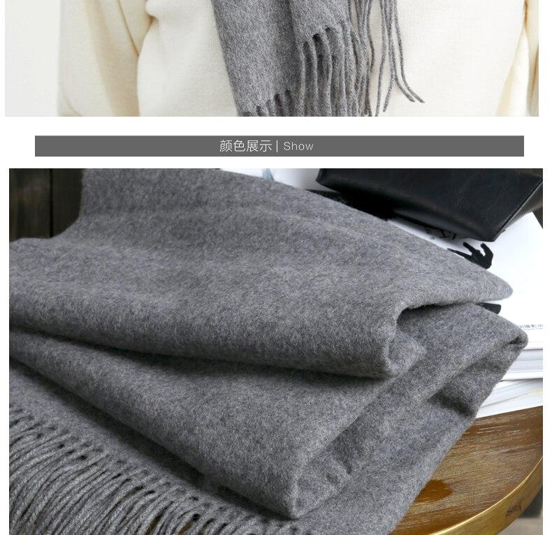羊毛小围巾润帛新_r23_c1_r7_c1
