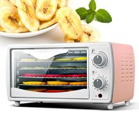 Electric Food Dehydrator Household Dried Fruit Vegetables Meat Beef Dehydrator Pet Meat Drying Machine