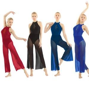Image 2 - Bale kadın lirik dans kostümleri Halter boyun kolsuz aç geri pullu dantel ekleme korse Flare Culottes bale mayoları