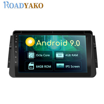 10.1'' Android Car Harness For Nissan KICKS 2017-2019 Stereo Auto Car Radio GPS Navigation DVD Multimedia Video player 2 Din
