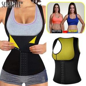 Women Sweat Neoprene Sauna Vest for Weight Loss Tummy Fat Burner Slimming Shapewear Thermo Body Shaper Slimming Waist Trainer(China)