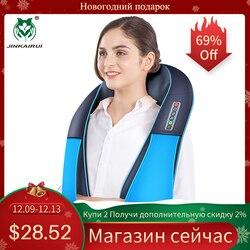 Jinkairui mais novo pescoço massageador 16 rolos de massagem 3d amassar massagem aquecimento direção ajustável 3 força inteligente economizar energia