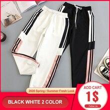 Белые полосатые спортивные штаны, летняя уличная одежда, шаровары, женские спортивные штаны в стиле Харадзюку, хип хоп, штаны с высокой талией, свободные брюки, джоггеры