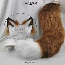 Performance Party Fox Ear Handmade Animal Ears KC Beast Tail Wolf Ear Cat Ear Headdress Lolita Tail Cosplay Headband Hairpin