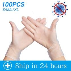 Guantes antiinfección 100 unids/lote de grado alimenticio, guantes de seguridad desechables antialérgicos, guantes de seguridad para el trabajo ffp3, guante mecánico