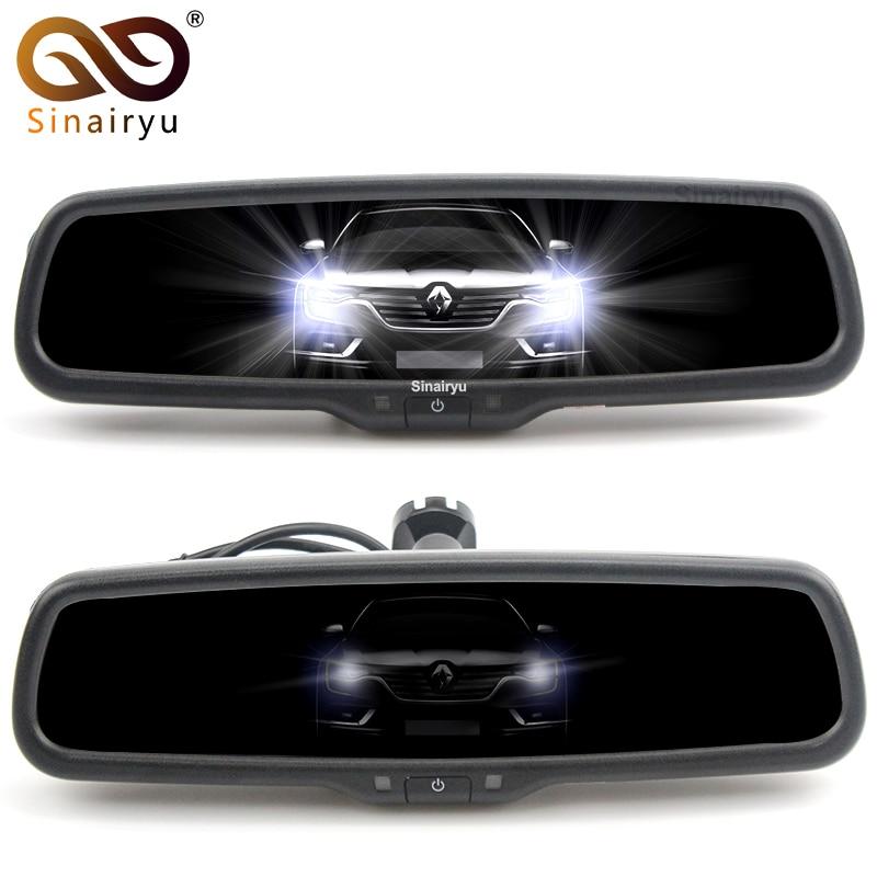 Sinairyu 자동차 전자 자동 디밍 백미러, 특수 브래킷 원래 인테리어 거울을 대체합니다.