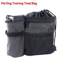 Переносная сумка для лакомства собак тренировочная со съемным