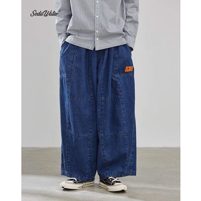 SODAWATER Men Wide Leg Denim Jeans Streetwear Solid Blue Jeans Men Japan Style Casual Spliced Loose Cotton Jeans For Men 93340W