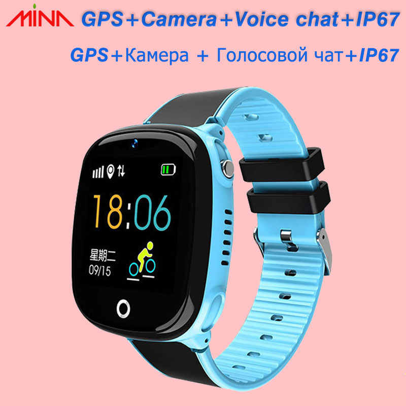 HW11 Smartwatch Children Family Bluetooth Pedometer Smart Watch Waterproof Wearable Device GPS SOS Call Kids Safe pk Q50 Q90