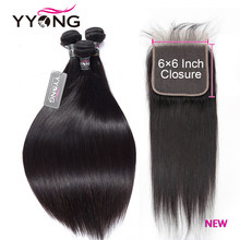 Fasci di capelli lisci YYong con chiusura in pizzo 6x6 fasci di tessuto brasiliano per capelli umani Remy con estensione dei capelli di chiusura