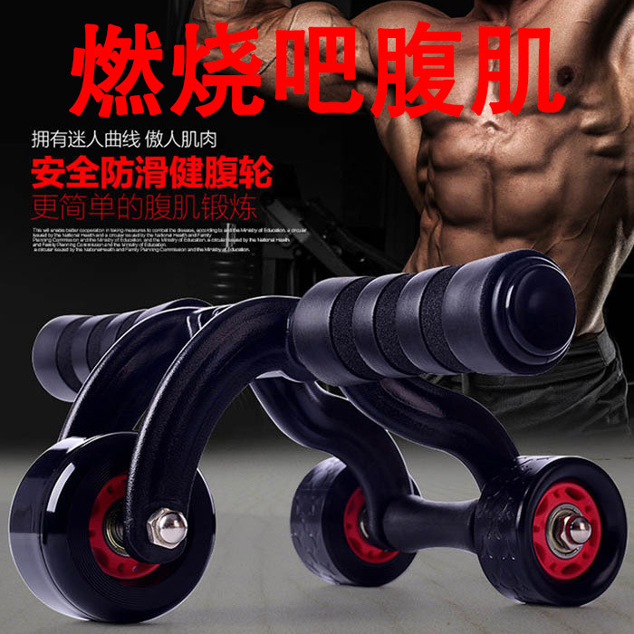 Abdominal Slimming Round Hand Push Jian Stomach Round Built Abs Exercise Key Fitness Equipment Household Bench Press Wheels Wais