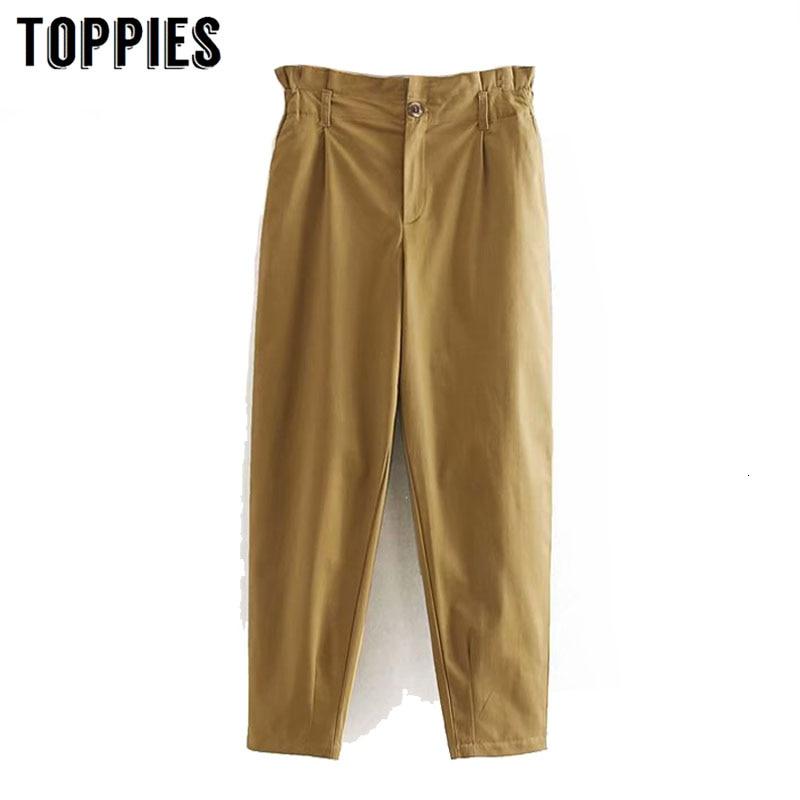 Harem Pants Women Loose Trousers Casual Streetwear High Waist Pants 2020 Spring Leisure Trousers Pantalon Femme
