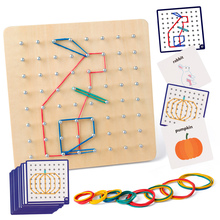 Coogam Wooden Toys Geoboard Mathematical Manipulative Block-30Pcs Pattern Cards Geo Board with Rubber Bands STEM Puzzle for Kids