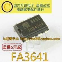 (5 peças) fa3641 3641 dip-8 (s88)