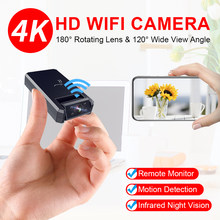 Jozuze 4k mini câmera wi fi inteligente sem fio câmera ip hotspot hd visão noturna vídeo micro pequeno cam detecção de movimento