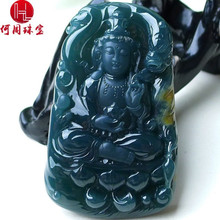 Hezhou jewelry!Myanmar natural jade!Beautifully hand-carved!Guanyin pendant!Exquisite workmanship73.57g