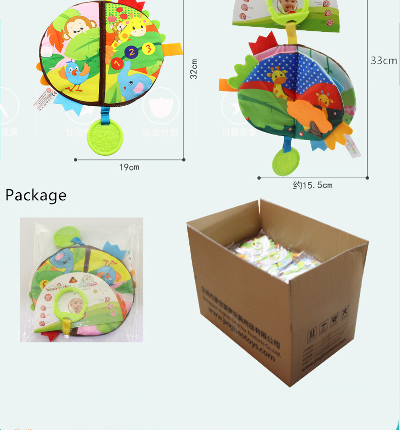 educational toys baby books 0-12 months kids sensory children book activity toddler busy boy quiet cloth babies learning maze