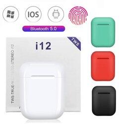 Оригинальные i12 tws беспроводные наушники Bluetooth 5,0 наушники гарнитура спортивные наушники наушник для xiaomi huawei телефон зарядная коробка