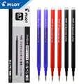3/5/7/9/20 teile/los Pilot BLS-FR7 Löschbaren/Frixion Stift Refill Roller Ball 0,7mm Rubable Gel stift minen Büro & Schule Liefert