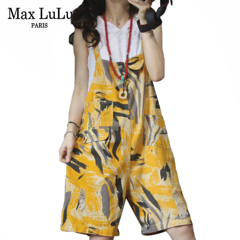 Max LuLu Korean Fashion Luxury Ladies Printed Loose Denim Trousers Women Casual Camouflage Jeans Female Holes Overalls Plus Size