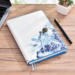 Notatnik w stylu chińskim prosty biznes A5 zagęścić literackie wykwintne rocznika Notebook 1 sztuk
