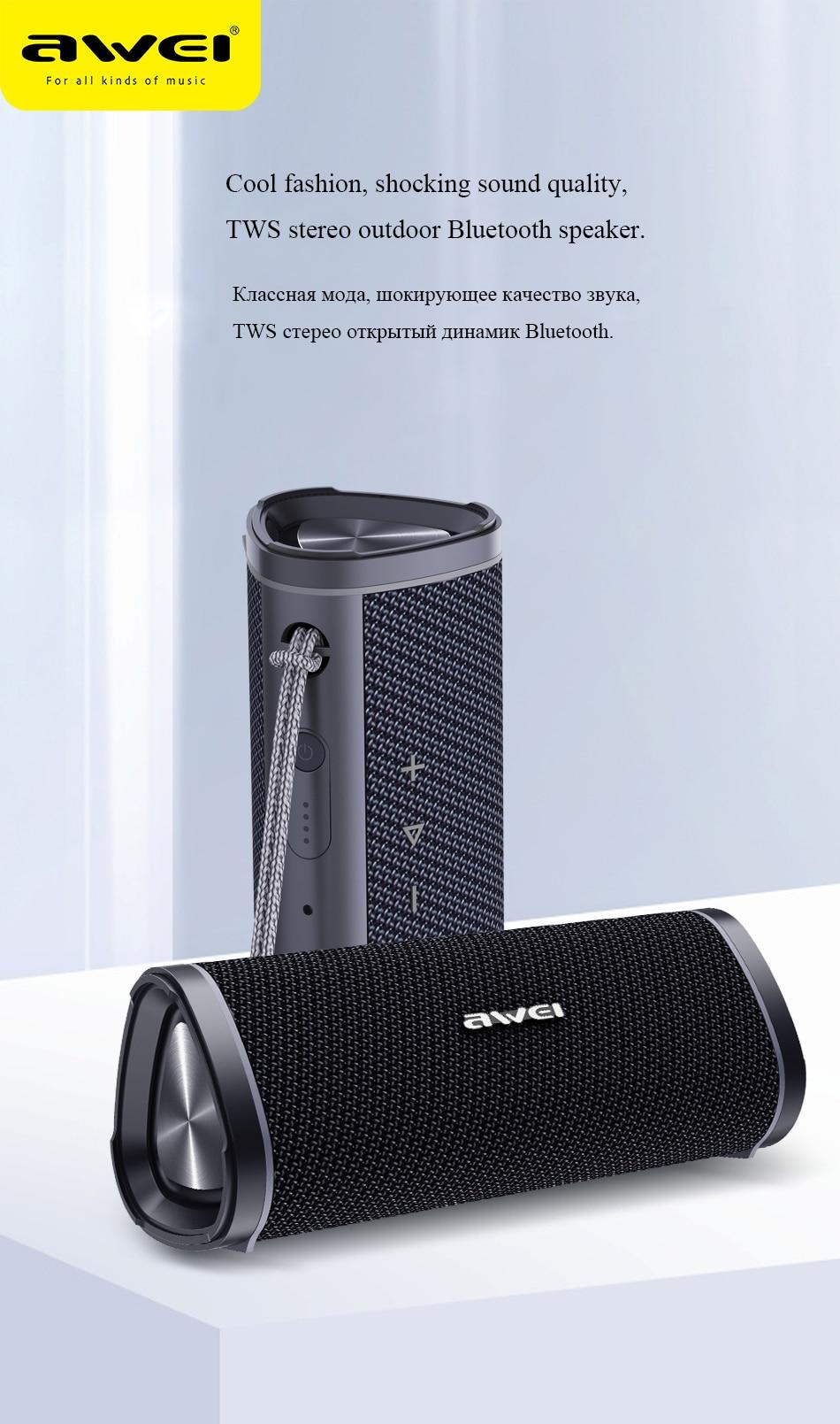 Awei Y331 Bluetooth Speaker Price in Nakuru Kenya