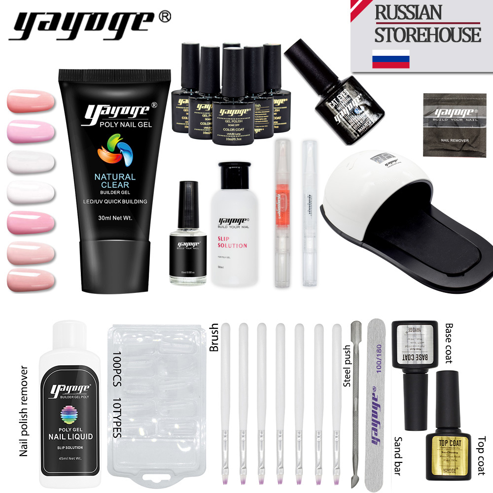 Yayoge Poly Gel Nail Kit With Lamp Gel Polish UV LED Poly Builder Gel Set For Nail Extensions Fast Shipping From Russia Nail Art