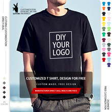 24 kolory do wyboru zaprojektuj swoje własne logo/zdjęcie niestandardowe męskie i damskie diy bawełniane z krótkim rękawem niestandardowe drukowane luźna koszulka