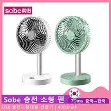 Мини-вентилятор SOBE портативный с Usb-портом и оригинальной зарядкой