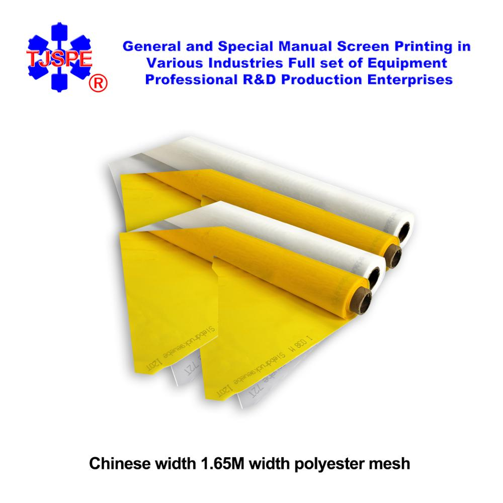 Width 1.65 Meter DPP 110 Mesh Count(43T) Fabric , Screen Printing Material,screen Mesh Screen Printing Frame White