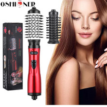 1200W Hair Dryer Hot Air Brush Styler and Volumizer Hair Straightener Curler Comb Roller One Step Electric Ion Blow Dryer Brush