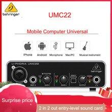 BEHRINGER UMC22/umc202hd/um2 Live Recording External Sound Card USB Mobile Computer Universal Fine Tuning Set