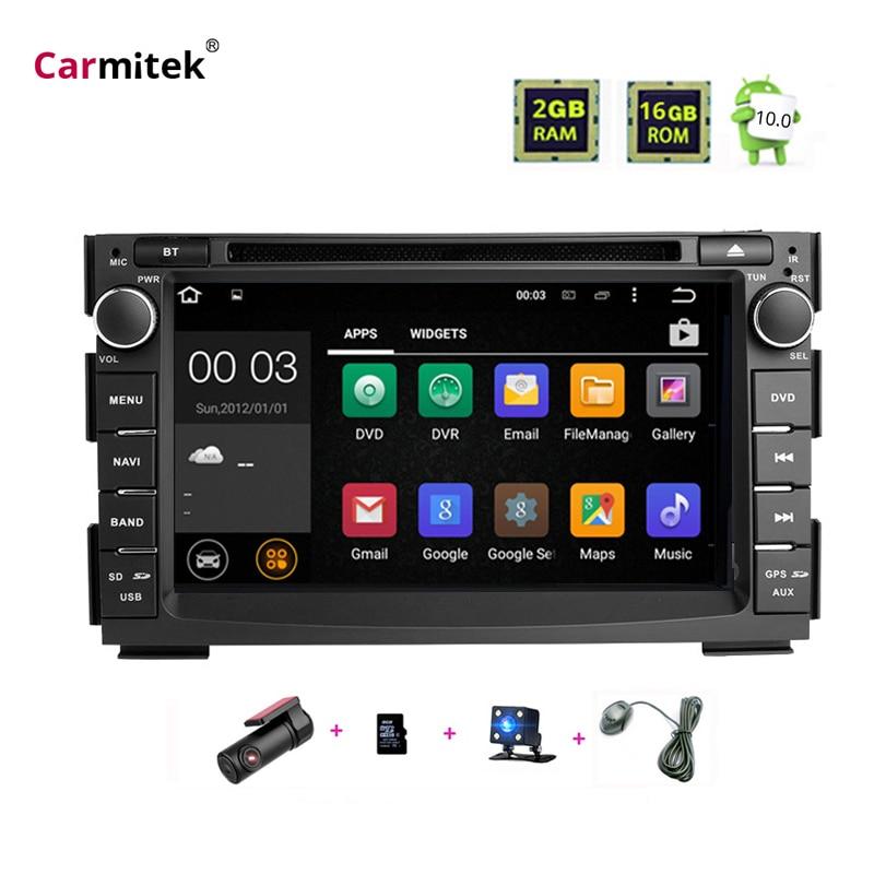 2 Din Wince Android Car Radio Car DVD Player Multimedia For Kia Ceed Venga 2010--2016  GPS Navigation Audio Stereo Head Unit