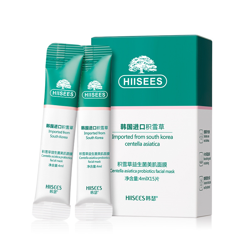 Centella Asiatica serum probióticos faciales hidratante reparación calmante Ajuste de agua equilibrio de aceite productos de cuidado de la piel|Suero| - AliExpress