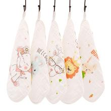Happyflute 100 bawełna kwadratowa tarcza ręcznik 5 sztuka zestaw muślin Baby Stuff dla noworodków gaza chusteczki dla niemowląt myjki tanie tanio 0-3 miesięcy 4-6 miesięcy 7-9 miesięcy 10-12 miesięcy 13-18 miesięcy 19-24 miesięcy 2 lat w górę Cartoon Ręcznik do twarzy