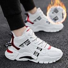 Новые зимние мужские ботинки модная теплая зимняя обувь на толстой нескользящей подошве для мужчин, теплые зимние ботильоны на меху обувь, мужские кроссовки