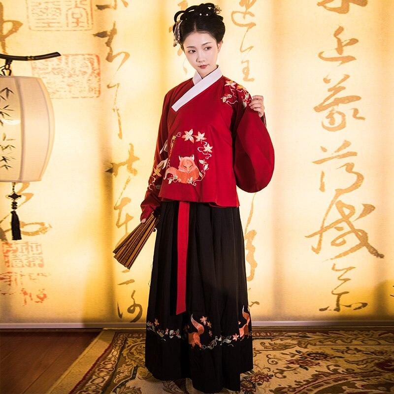 Chinese Traditional Fairy Hanfu Dress Women Ancient Ming Qing Guzheng Performance Wear Dynasty Palace Dance Folk Costume DL4989