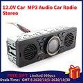 12,0 V Автомобильная безопасная цифровая карта памяти MP3 аудио электрическая Автомобильная Радио с громким динамиком BT хост-устройство динам...
