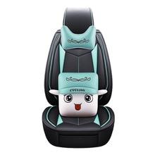 HLFNTF Full surrounded car  cartoon embroidery cushion For Chery Ai Ruize A3 Tiggo X1 QQ A5 E3 V5 QQ3 car seat cover автозапчасть qq qq3 qq qq